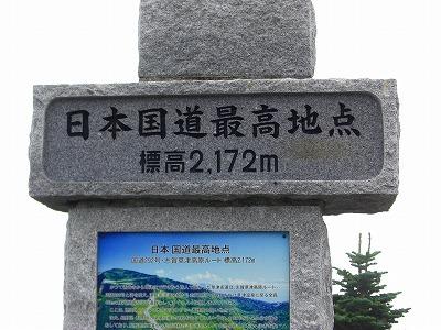 Scimg3387