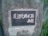 Cimg0508