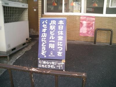 Cimg1041_1
